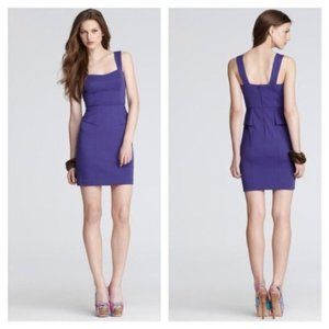 Purple Cynthia Steffe cocktail dress